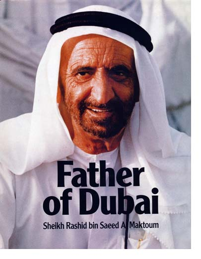 Father of Dubai (E)150